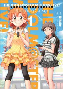 アイドルマスター ミリオンライブ! Blooming Clover 1 (電撃コミックスNEXT)