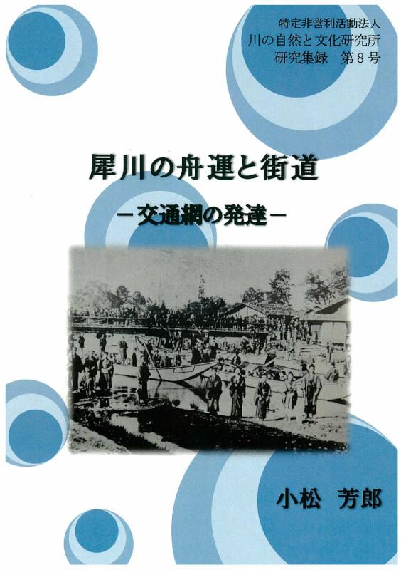 scan-46_01.jpg