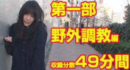 kazuga01_2018113019564772b.jpg
