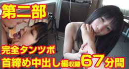 kazuga02_20181130195649790.jpg
