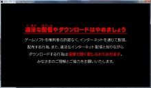 TPP_01.jpg