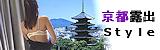 krosyutsu_banner2_160x50.jpg