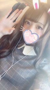 yuyu-1-169x300.jpg
