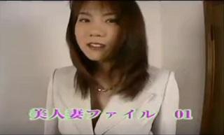 松田瞳 美人妻ファイル01