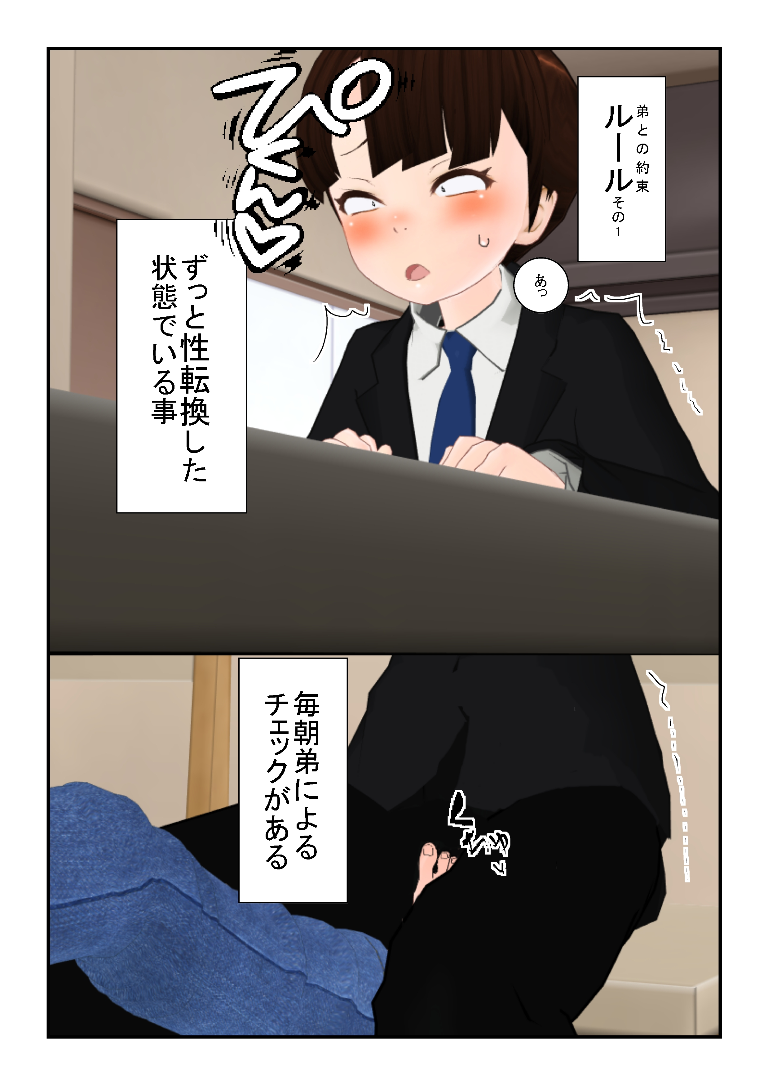 himitsu_0007.jpg