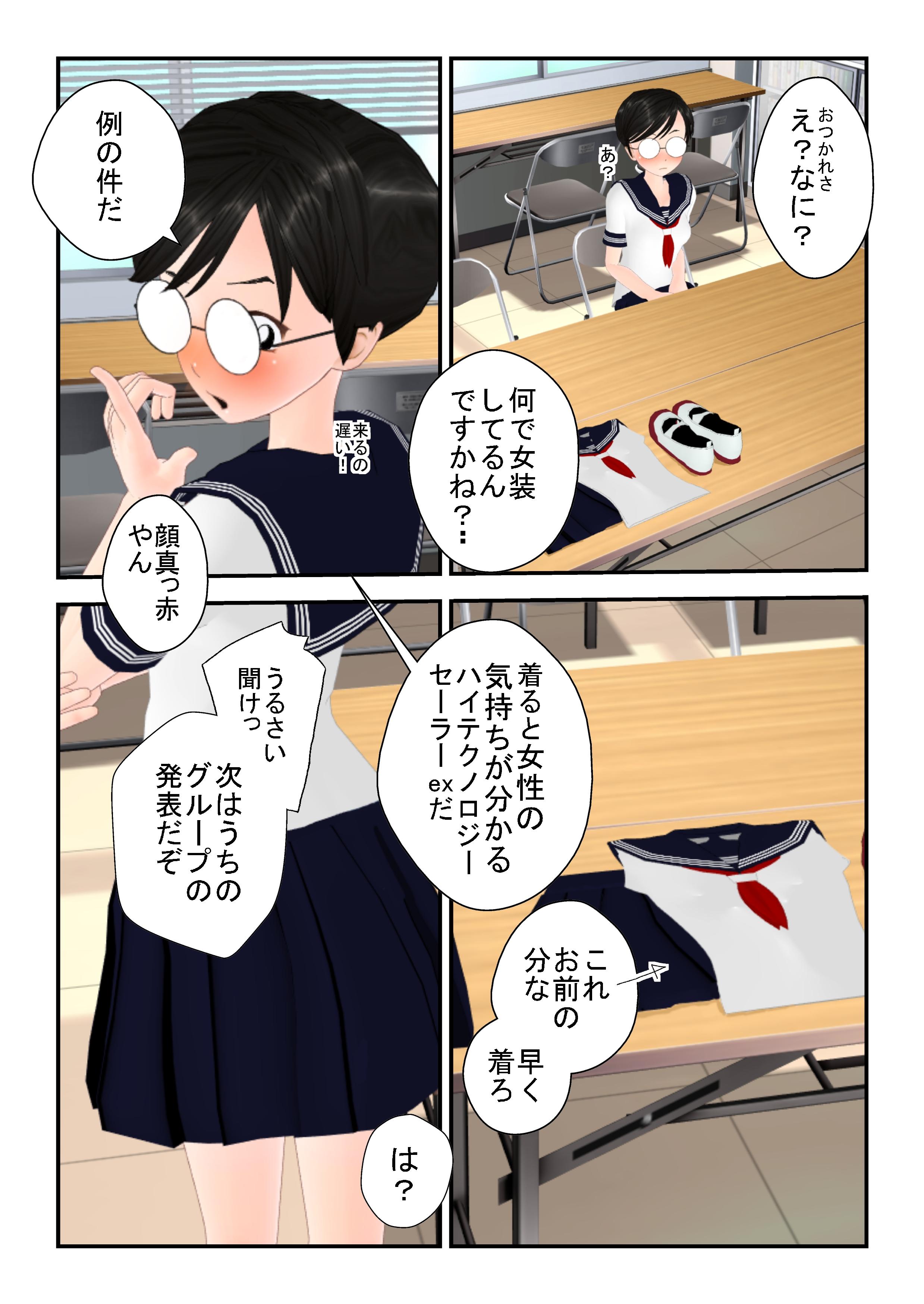 kimochi_0001_3.jpg