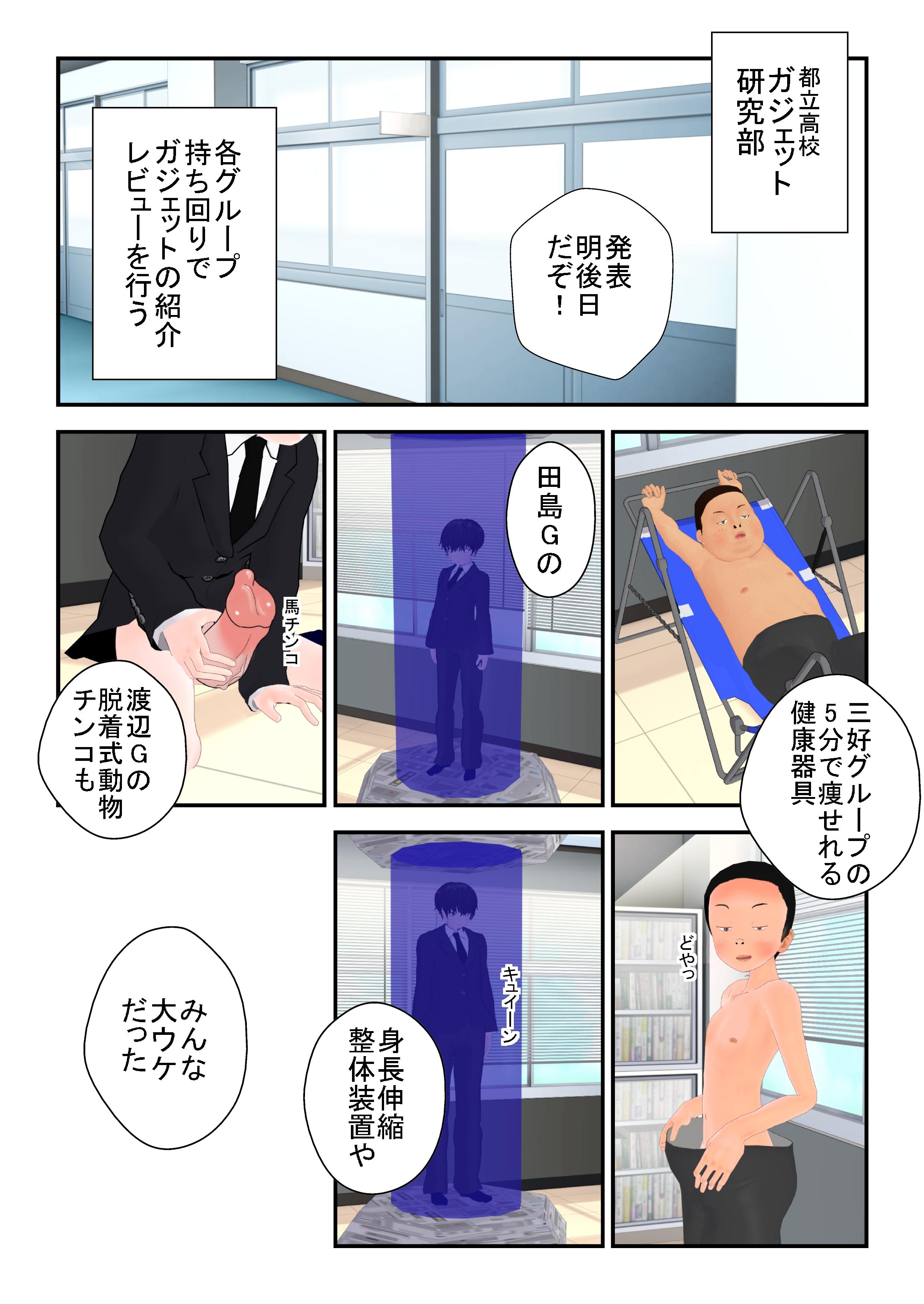 kimochi_0001_4.jpg