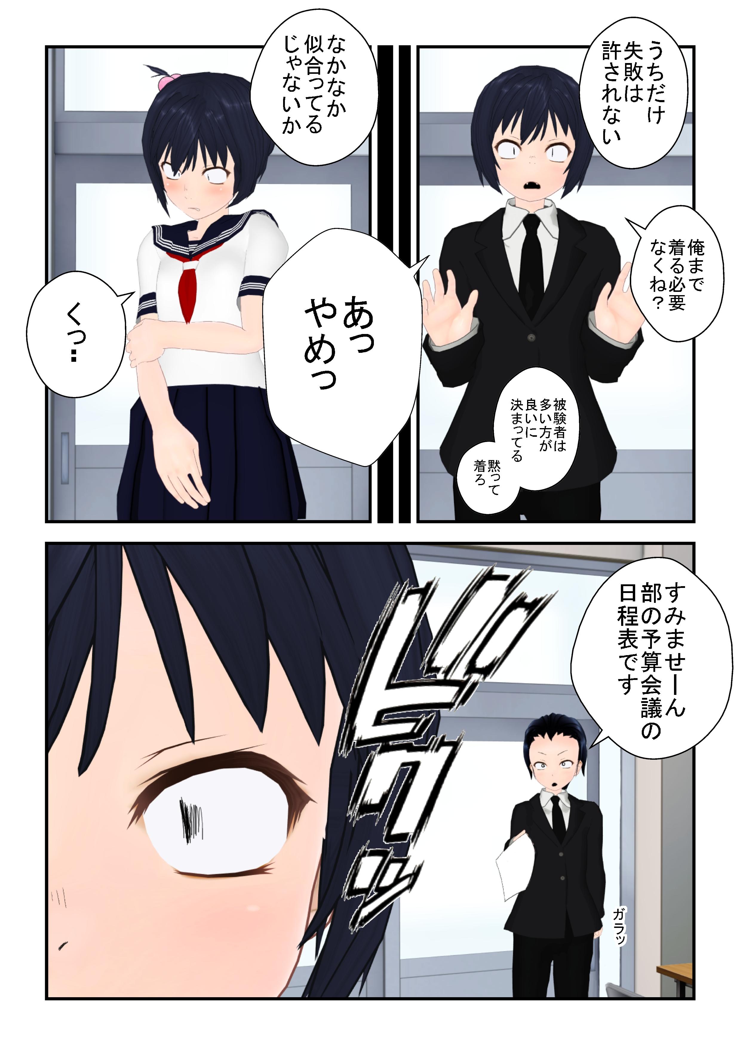 kimochi_0002_3.jpg