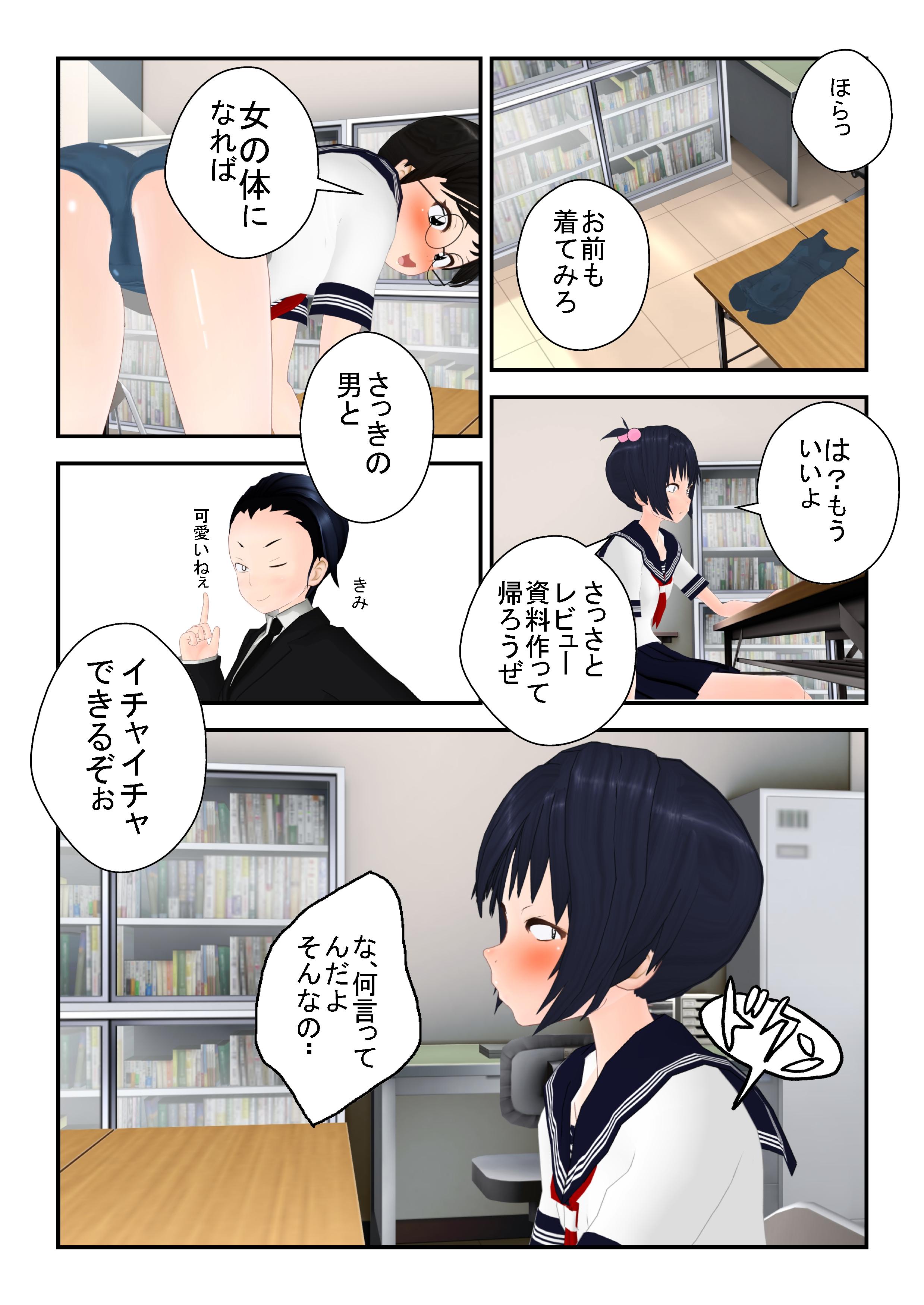 kimochi_0007.jpg