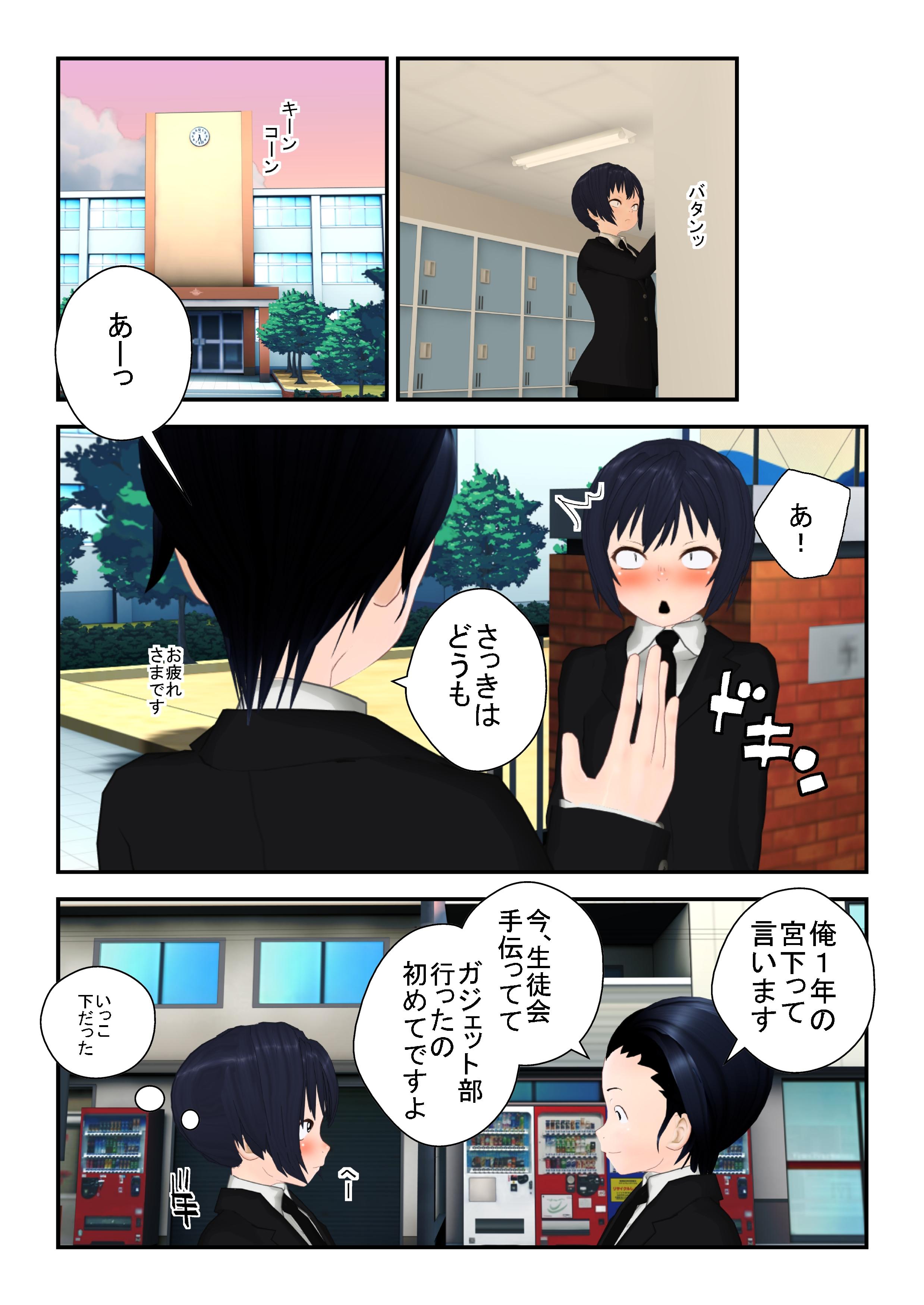 kimochi_0008.jpg