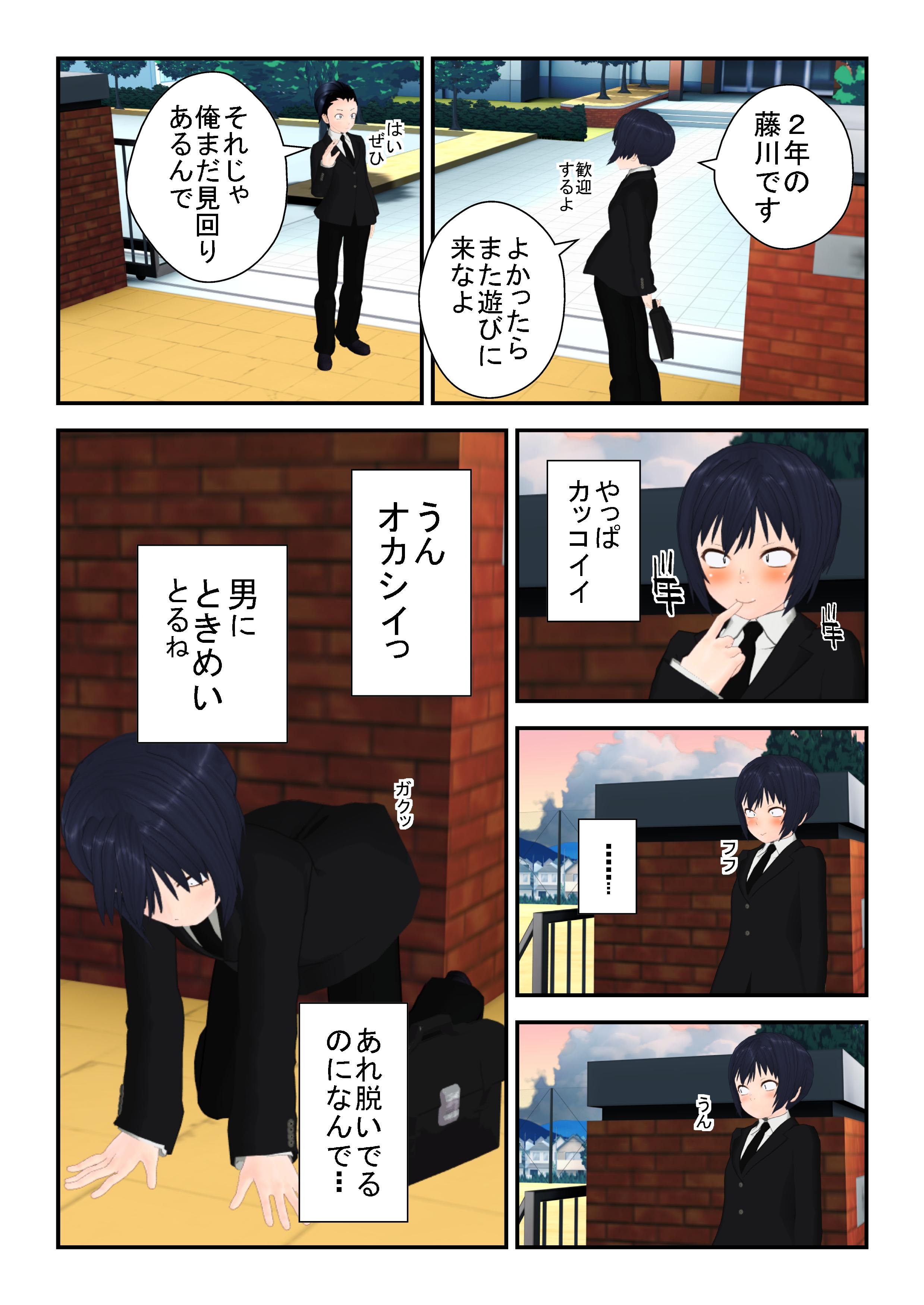 kimochi_0009.jpg