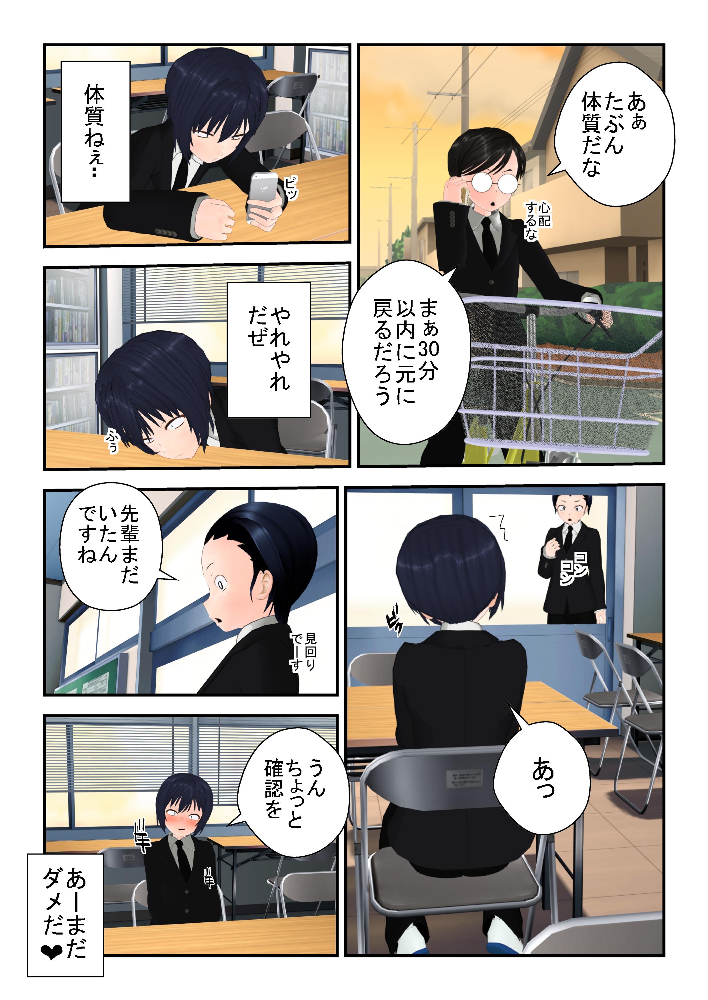 kimochi_0011.jpg