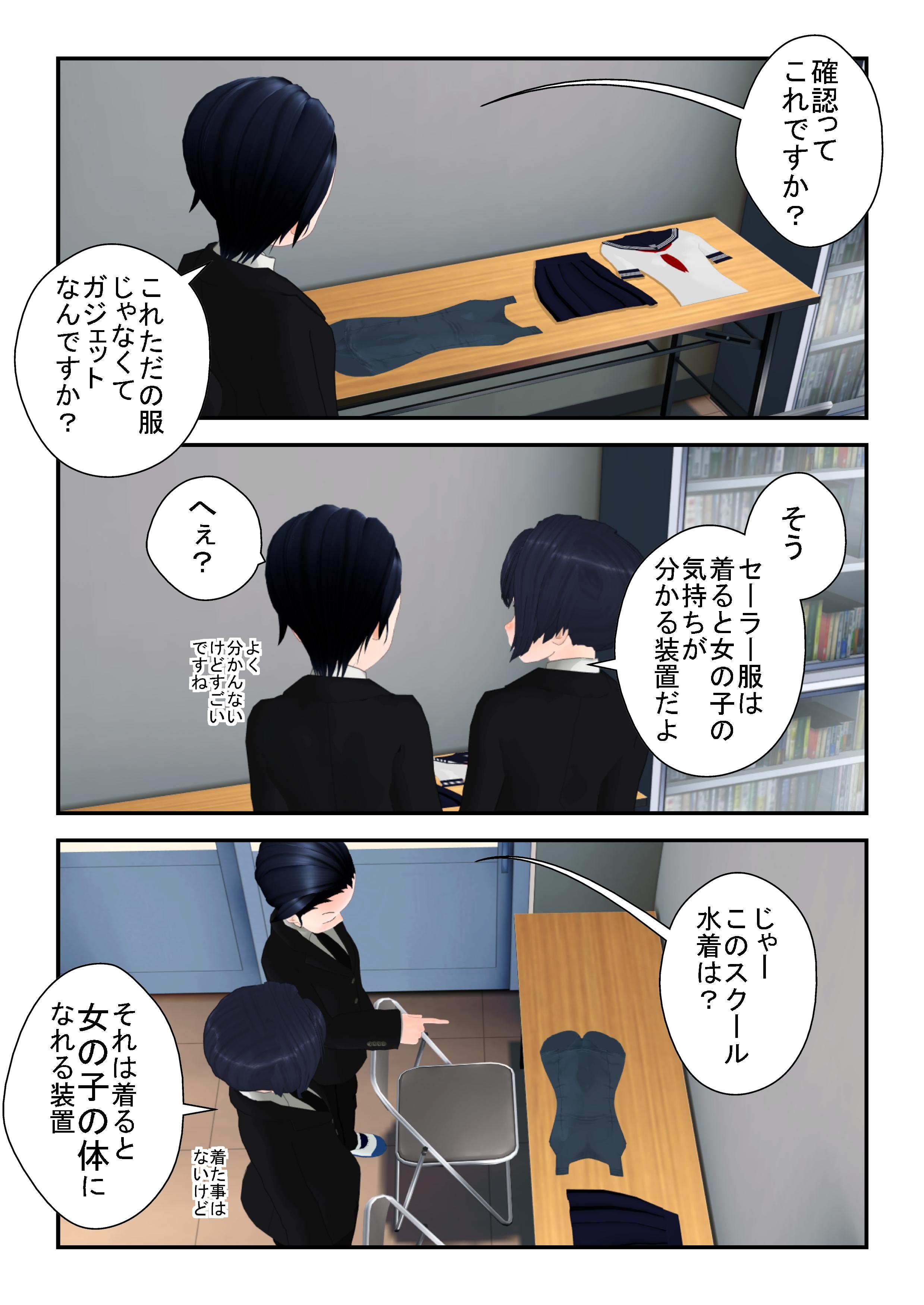 kimochi_0012.jpg