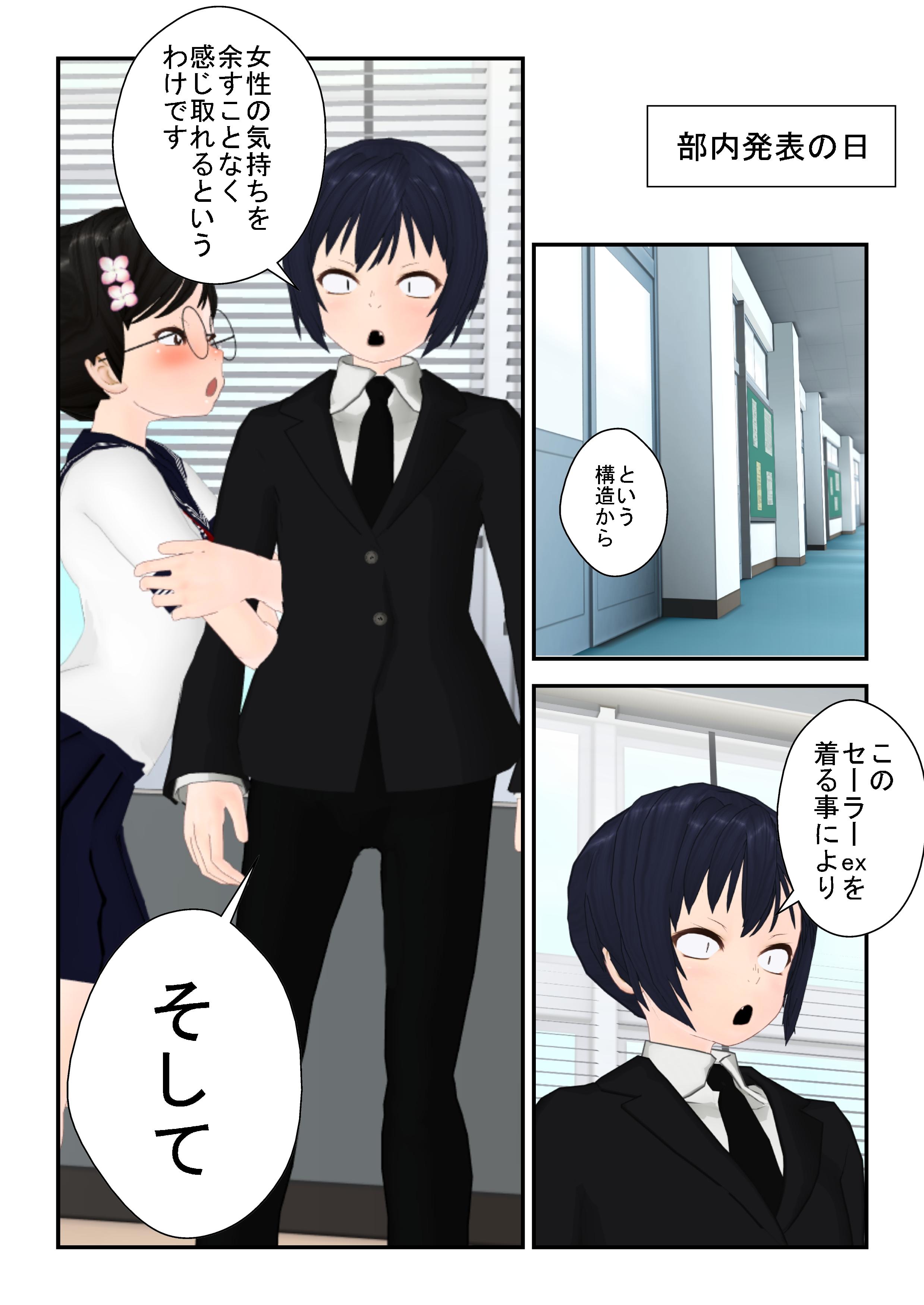 kimochi_0019.jpg