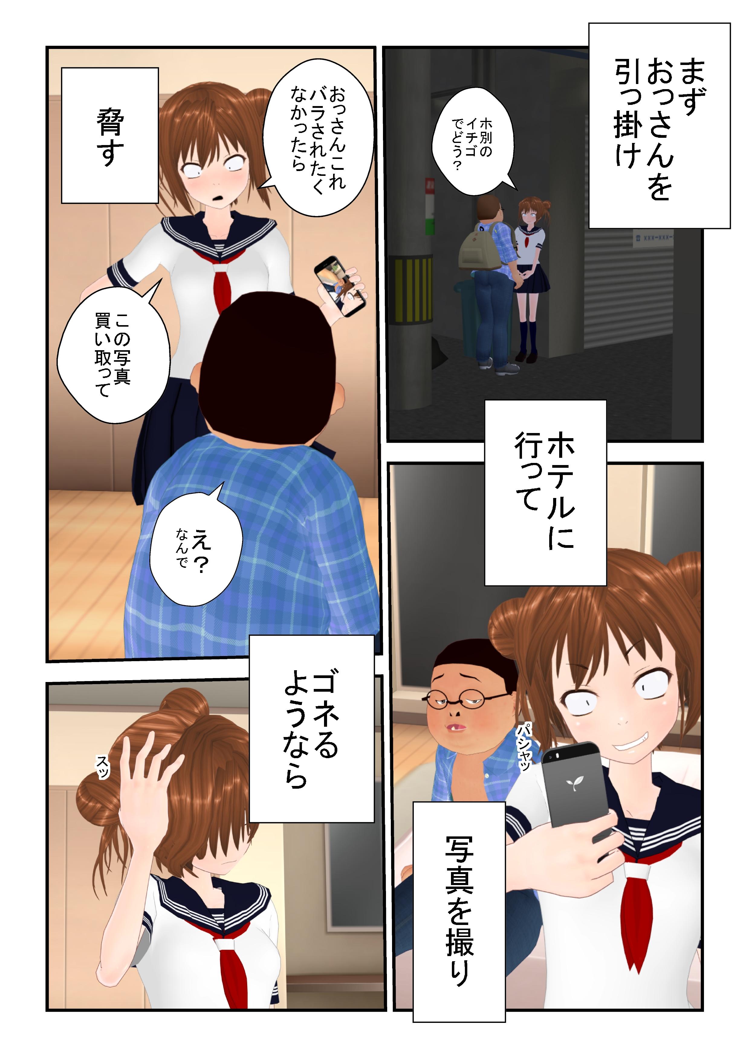 muteki_0002.jpg