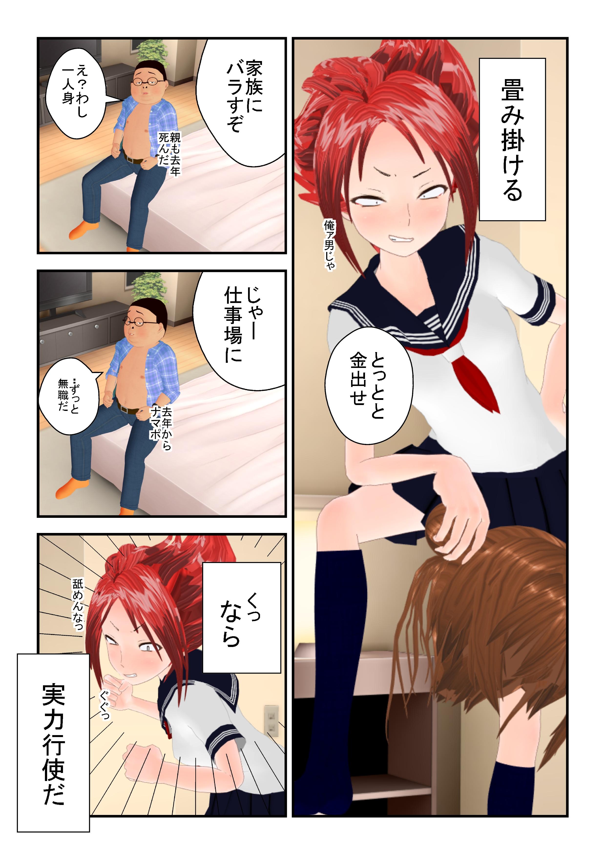 muteki_0003.jpg