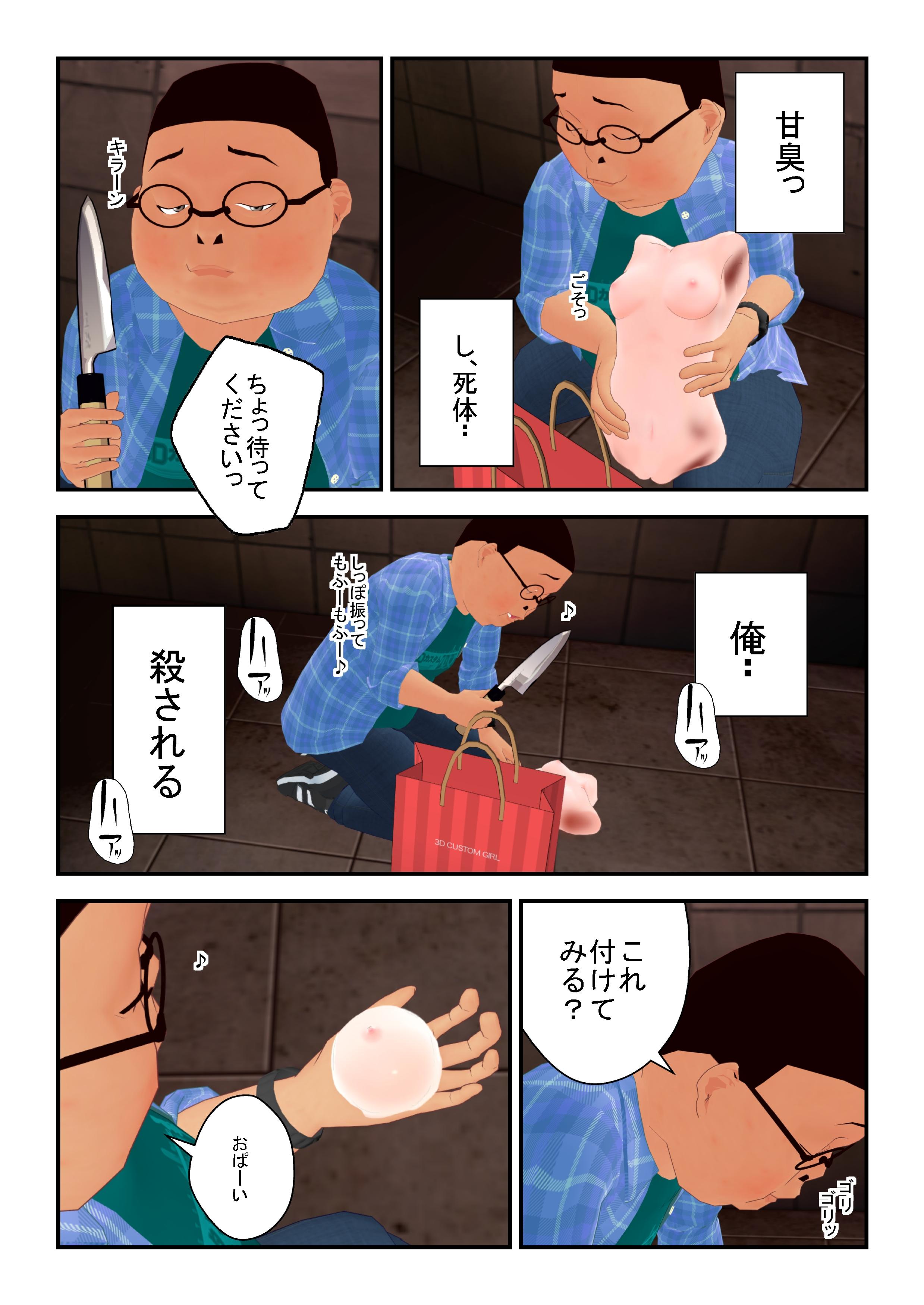 muteki_0007_2.jpg