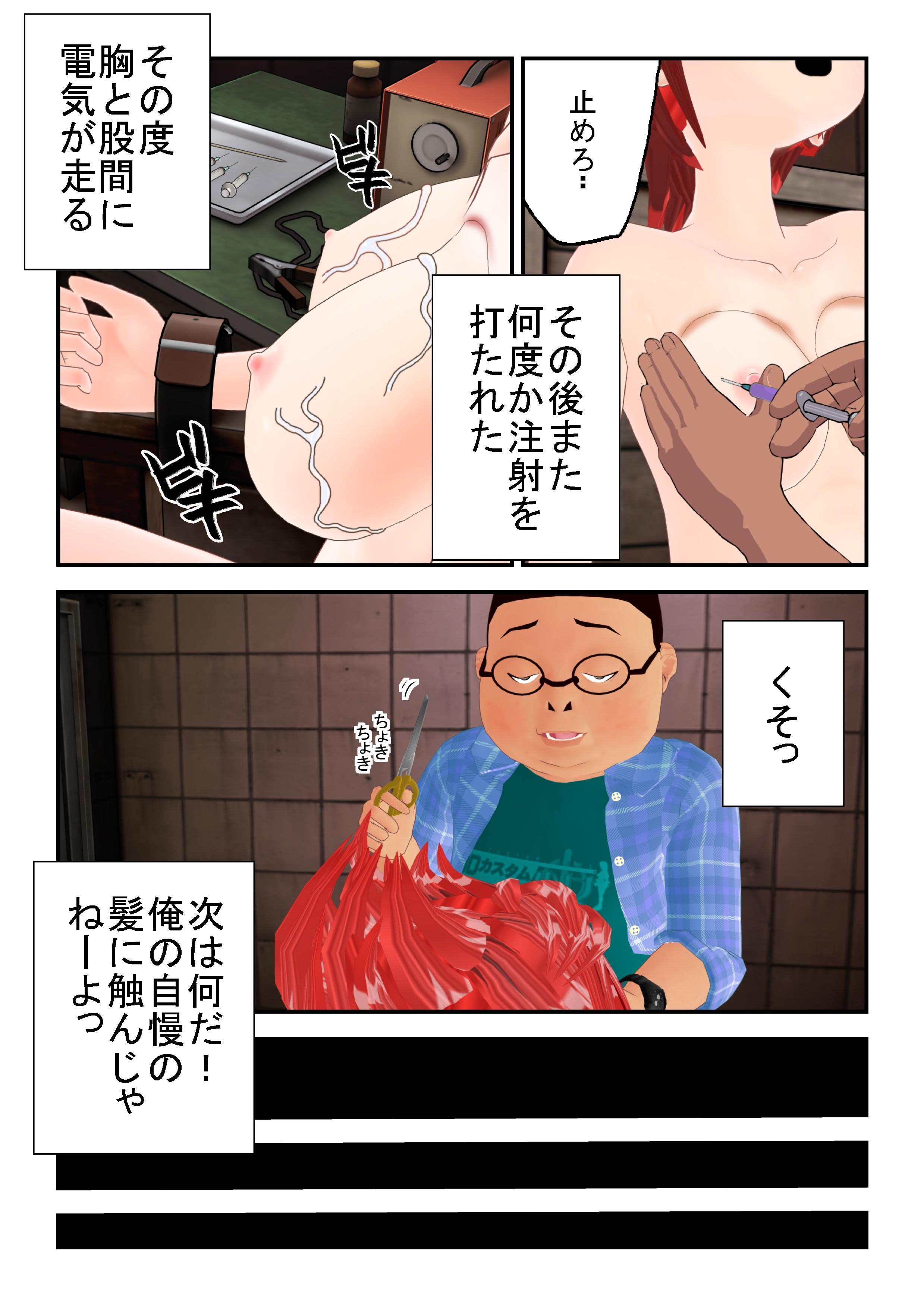 muteki_0012_2.jpg