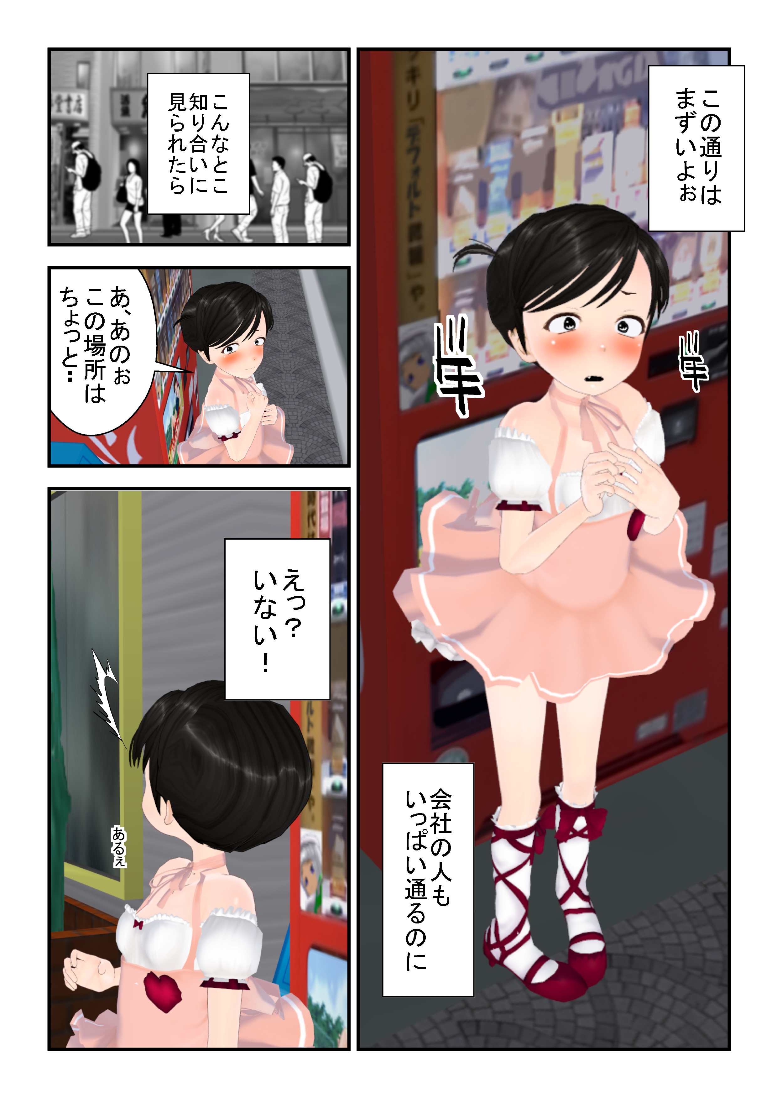 senkou_0014.jpg