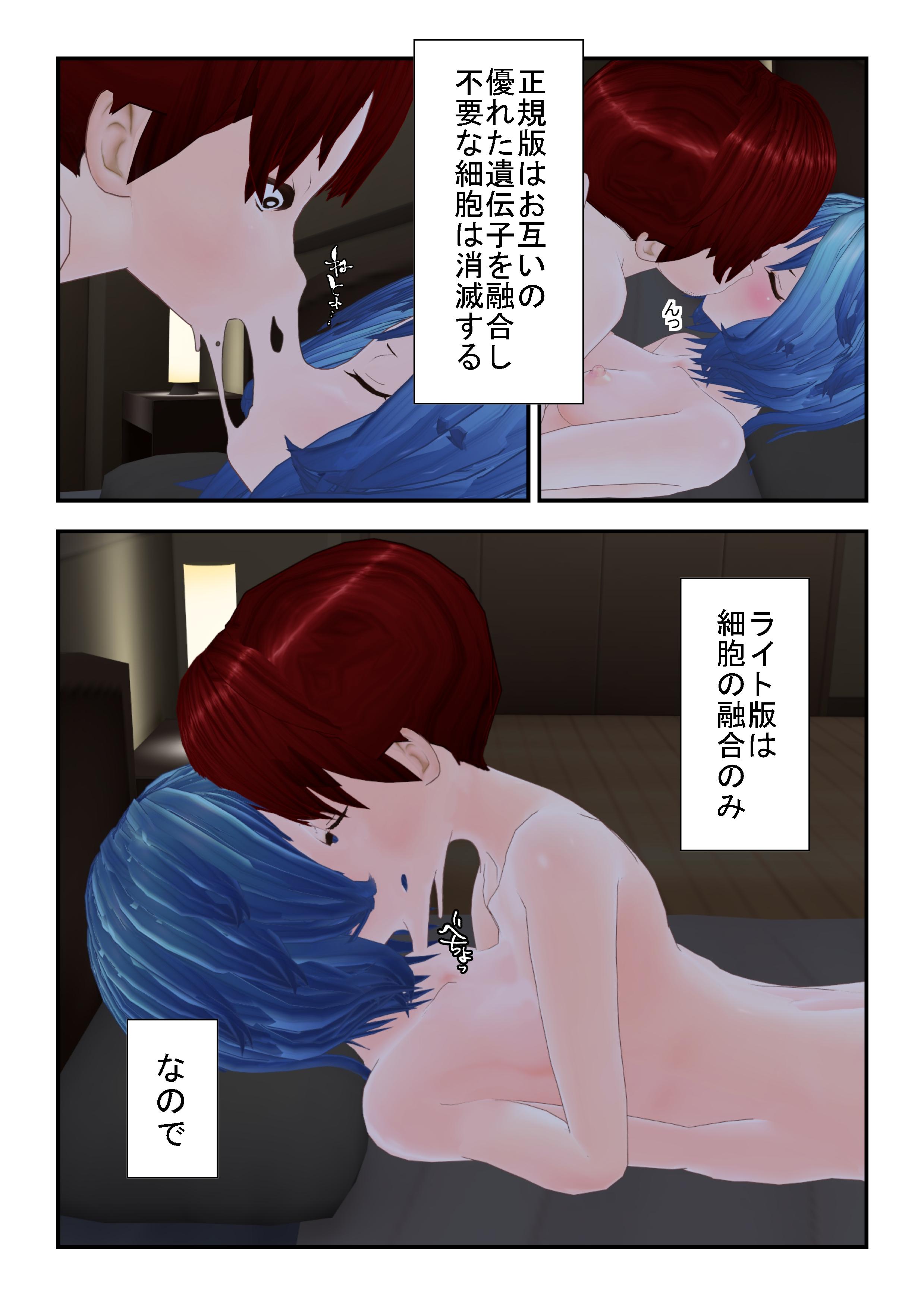 yugo_0002.jpg