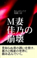 41Mx_Hj53nL.jpg