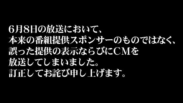 【悲報】テレビ東京が放送大事故wwwwwwwwwwwwwwwwwww