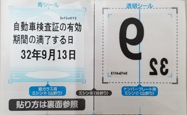 94a51c44da64e439be46abf12a5e7c7d.jpg