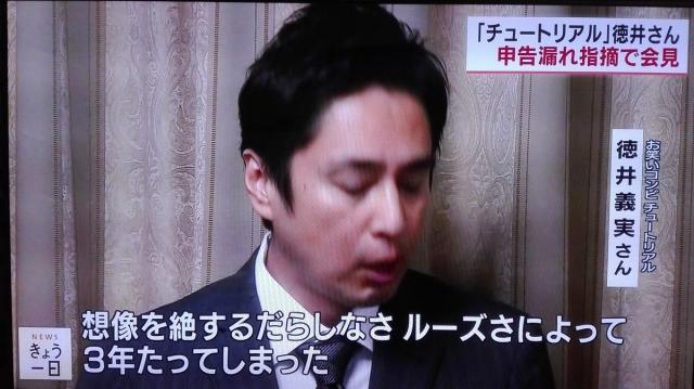 TVVJy1i.jpg
