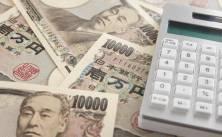 日本人の平均年収 420万円 ←結婚とか無理やん・・家も買えないやん・・・