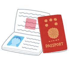 【朗報】日本のパスポート、凄すぎるwwwwwwww