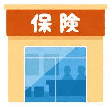 【悲報】アメリカ大手保険会社元CEO「日本で保険入ってるやつはバカ」