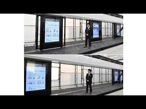 【画像】JRの新型ホームドア、ガチで凄すぎる! 世界よ、これが日本の技術力だ