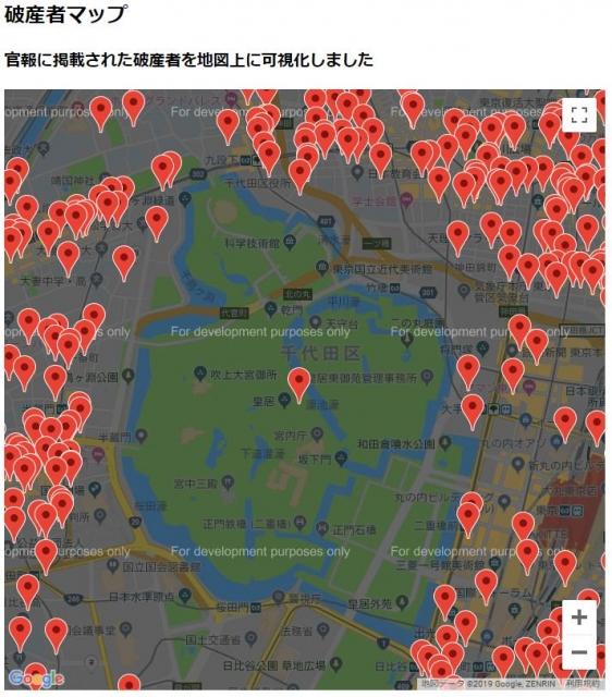 【悲報】破産者MAP、絶対に居てはならない場所に破産者が・・・・!