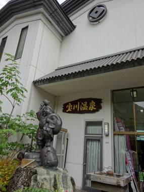 takara4.jpg