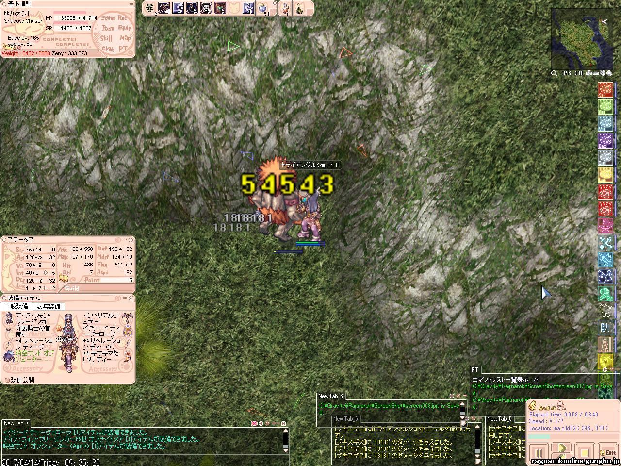 screen009.jpg