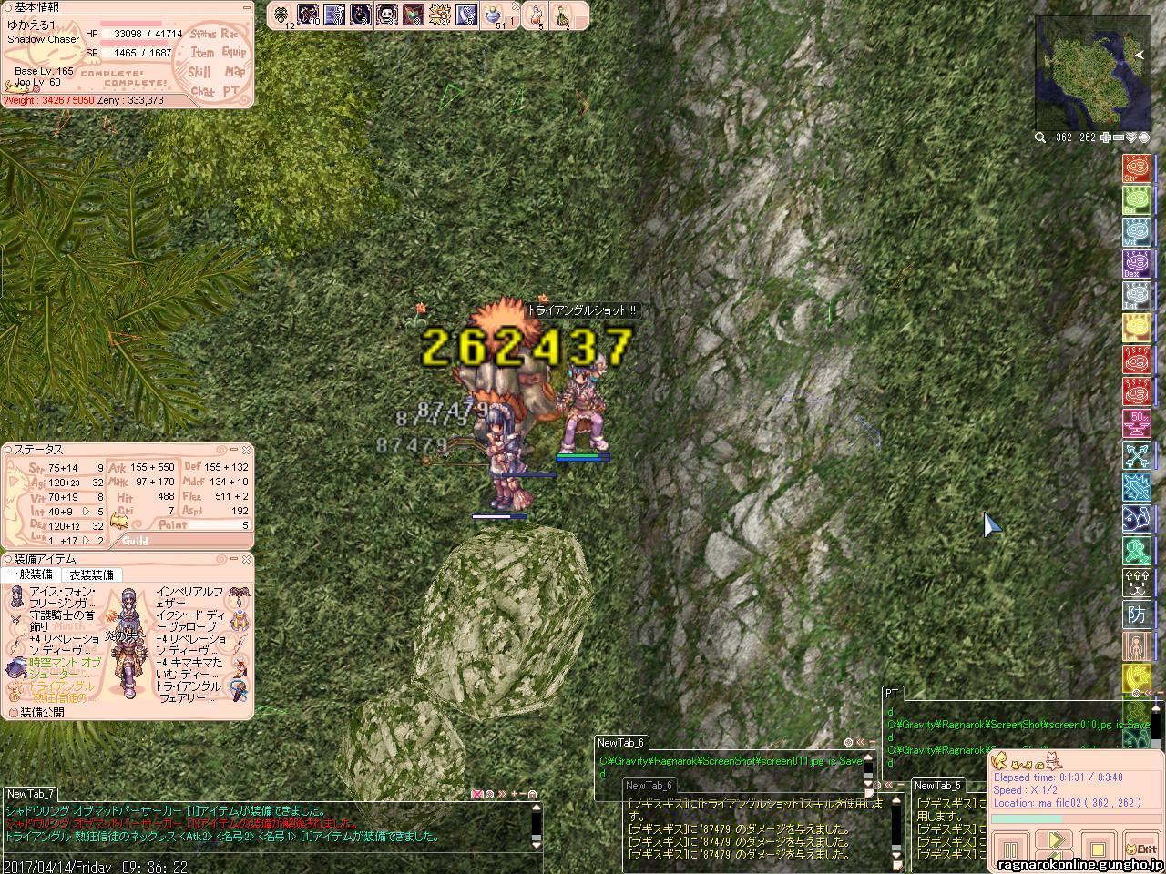 screen012.jpg