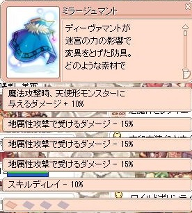 screenBreidablik1006.jpg