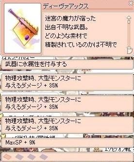 screenBreidablik1008.jpg