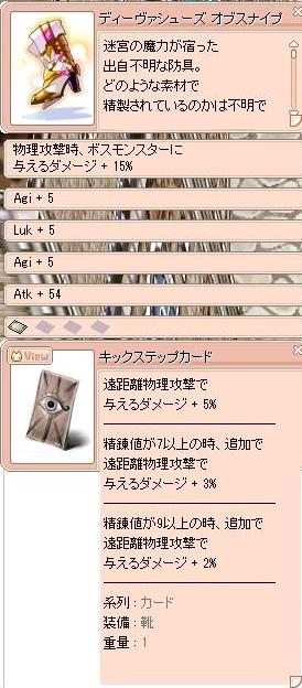 screenBreidablik980.jpg