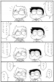 heyheyusosuki1