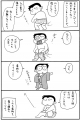 kimoheruatopi3