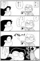 nagoyacomitia52otu