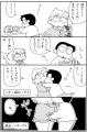 nekoyagiinupyu-2