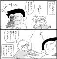 nekoinuyagipyu-3