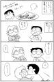 ninkisunokomura1