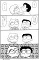 ninkisunokomura2