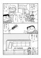 norimonokarasample4